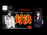 12/15 紅ク染マッタ記憶×BUG scream 2MAN LIVE 「紅ク染マッタ叫ビ(仮)」 告知動画