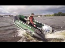 Профессиональные надувные лодки AQUASTAR