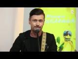 Виктор Лавриненко (Subcultura) на Марафоне исцеления!