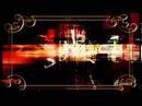 Дэвид Айк 1 Бесконечная любовь - единственная истина, все остальное иллюзия.