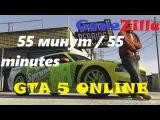 Прогулка по Лос-Сантосу в GTA 5 ONLINE  Walking around Los Santos  GameZilla