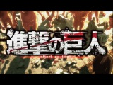 Attack on Titan OPENING 3 -