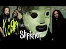 ITP! / Dead Memories Korn/Slipknot Cover