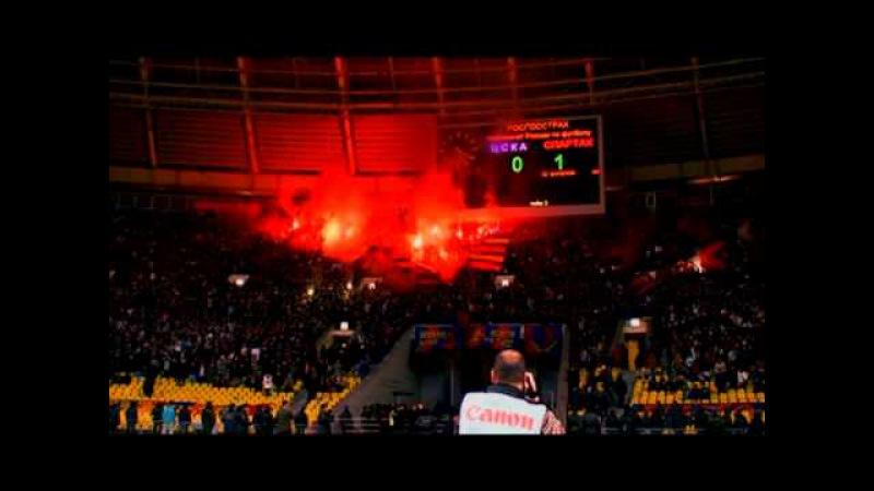 CSKA ULTRAS DVD Только клуб один