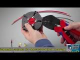 Пресс клещи для опрессовки проводов + пять профилей для обжима.