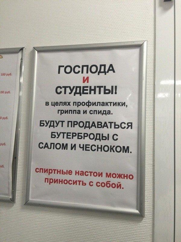 Правильный институт! =)