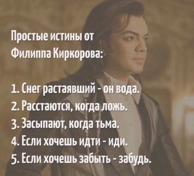 Елена Сосновкина |