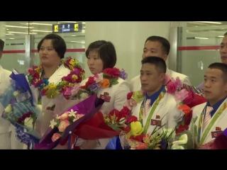 Олимпийская делегация КНДР вернулась домой после участия в летних Олимпийских играх 2016 года.