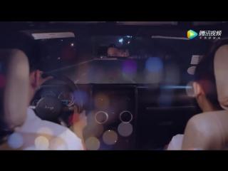 Не целуй меня, мистер дьявол 2 сезон 13 серия  (озвучка green tea)
