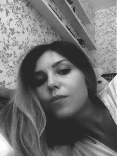 Екатерина Басова