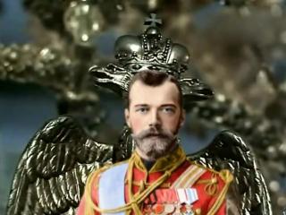 Гимн Российской Империи