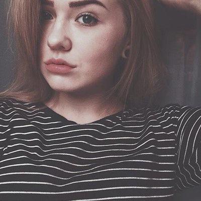 Алиса Кириленко