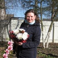 Анкета Ольга Валентиновна