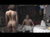 Екатерина Гусева голая в сериале