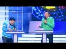 КВН - Самый умный казах с Тиной Канделаки (2012) HD. [720p]