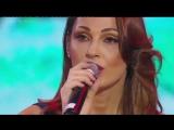 Anna Tatangelo Marcella Bella - Pensieri E Parole (Live) Mogol - Battisti