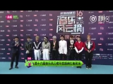 160409 NCT U Red Carpet @ Chinese Top Music