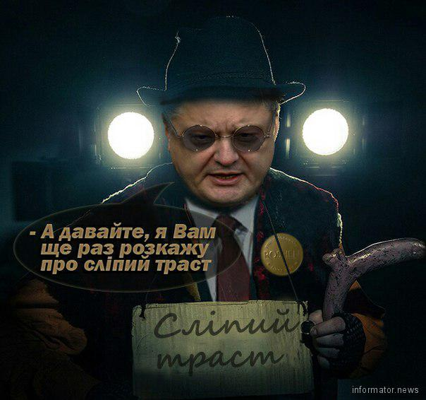 Суммы, заложенной на субсидии в этом году, не хватит на всех желающих, - нардеп Веселова - Цензор.НЕТ 3823