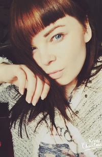 Евгения Замотаева