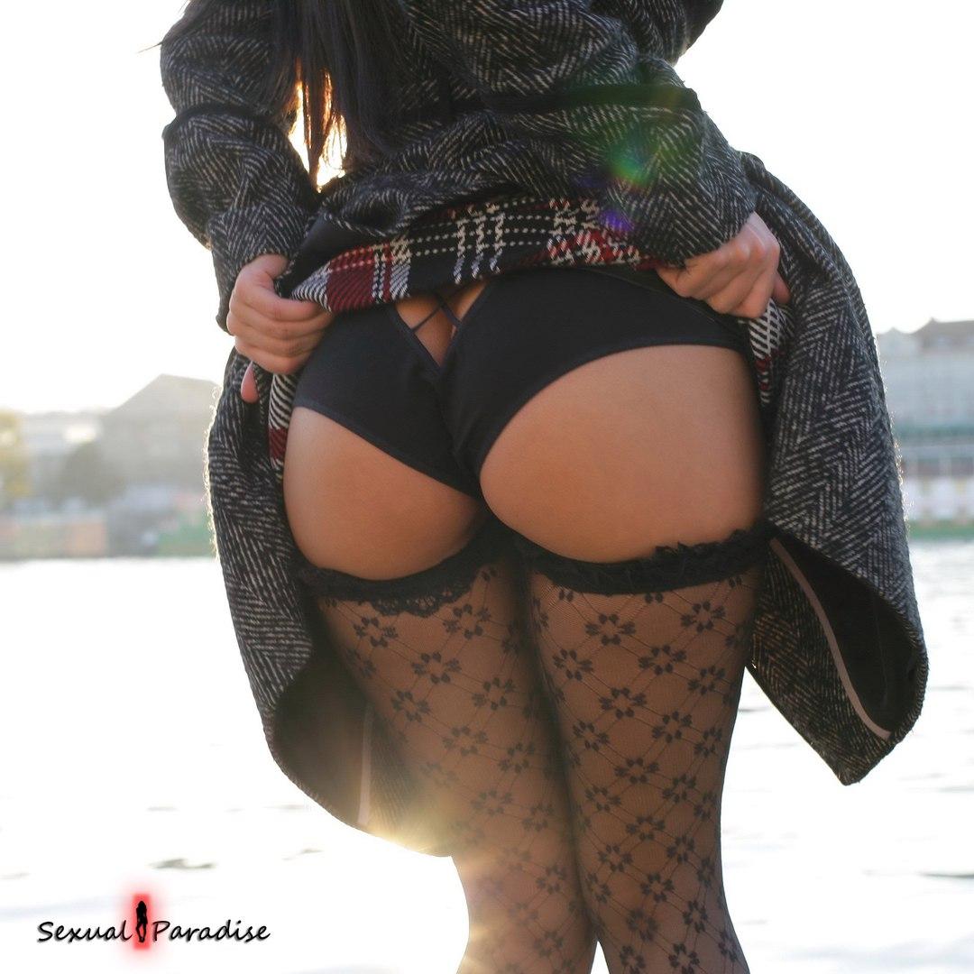 Hot emo punk rocker hispanic Michelle fever