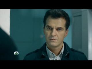 Паутина 10 сезон 6 серия эфир от 17.01.2017