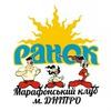 """Марафонський клуб """"RunOK"""""""