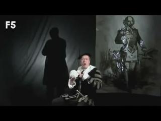 Михаил Ефремов Распалась связь времён, порвалась нить Того гляди, погрязнем в новых бурях