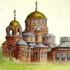 """Православное движение """"Родной Дом"""""""