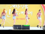 [16.10.03] 달샤벳(Dalshabet) - 너 같은 (대한민국인삼대축제) by 헤임달