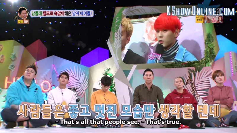 [ENG] 161114 Hello Counselor Ep.299 - Тэо