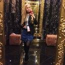 Lera Sutyrina фото #25