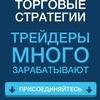 Binaryinvest.ru