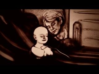 Фильм из песка памяти Доктора Лизы (Sand art film in memory of Dr Liza)