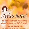 """Гостиница """"Атлас"""" в Томске"""