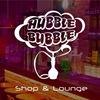 """Кальян Ульяновск """"Hubble Bubble"""" Shop & Lounge"""