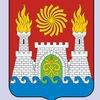 Администрация Ленинского района г. Махачкалы