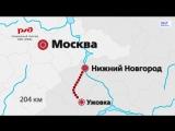 РЖД ТВ Россия из окна поезда Среднее Поволжье