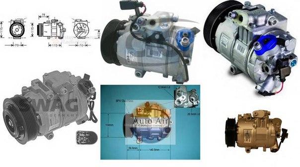 Компрессор, кондиционер для AUDI A2 (8Z0)