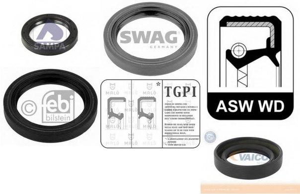 Уплотняющее кольцо, дифференциал для AUDI A4 кабрио (8H7, B6, 8HE, B7)