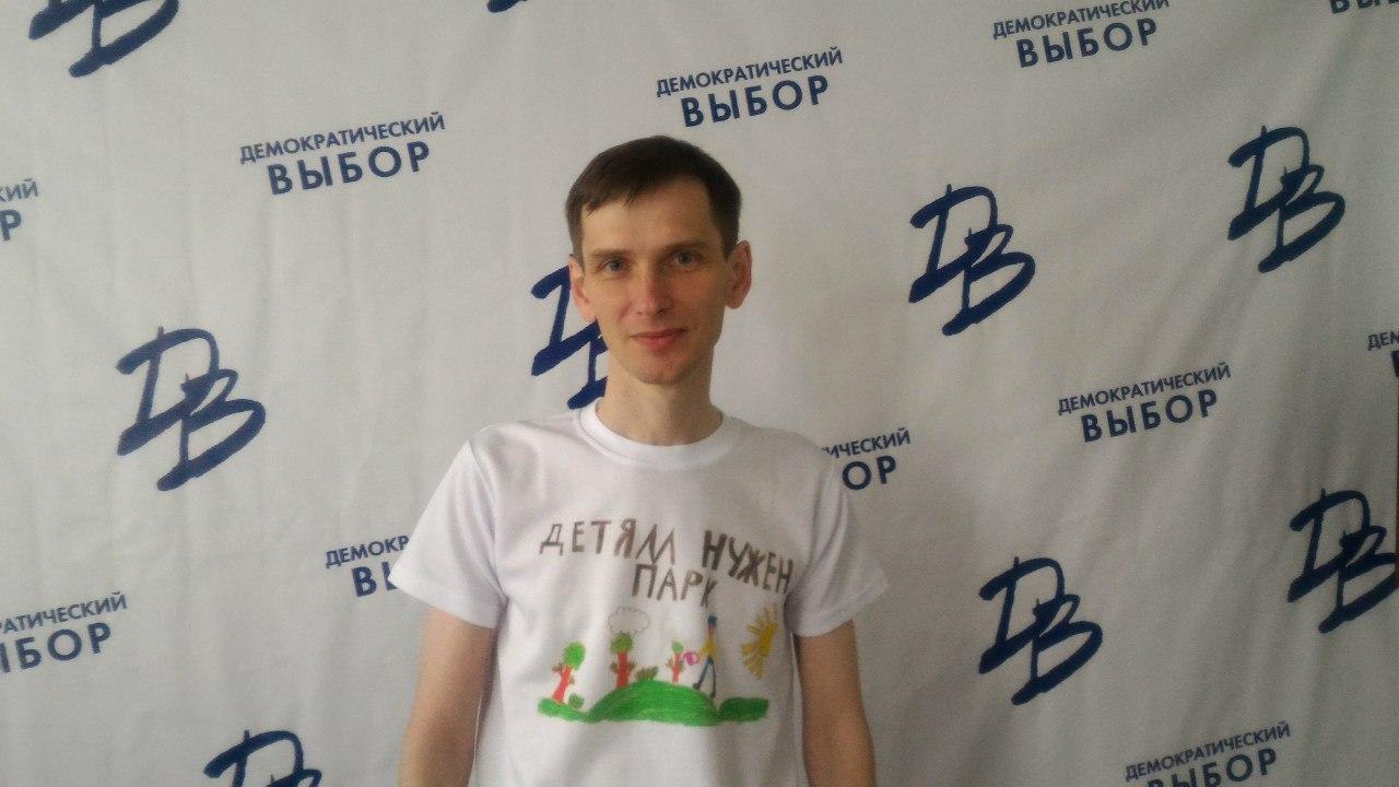 Анатолий Грязнов, голодовка за парк день 20-й