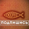 СВЯЩЕННИК СЕРГИЙ ШИРАПОВ
