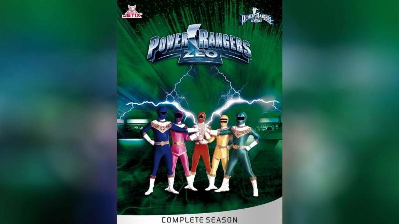 Могучие рейнджеры зео (1996