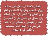 В чём смысл жизни мусульманина (мусульманки)