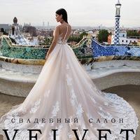 velvetwedding