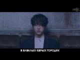 [RUS SUB] B.A.P - WAKE ME UP (рус.саб)