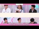 [РУС. СУБ] 160512 The Viewable SM ep2 with EXO (Chen, Chanyeol, Sehun)