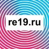 re19.ru || новостной портал