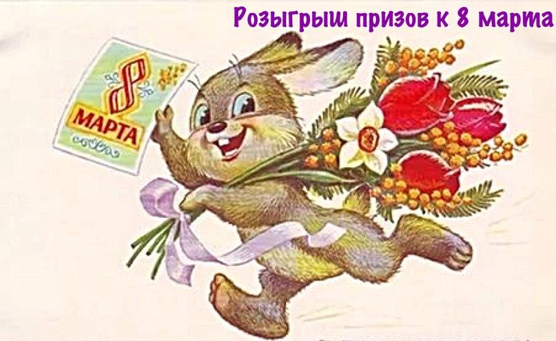 """Конкурс от группы """"АЛЬДЕНТЕ Семейная стоматология г. Тольятти"""""""