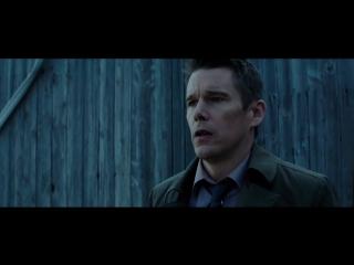 Затмение (2016) смотреть онлайн с Kino-Xa.Ru