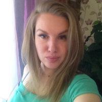 Елена Гляденцева